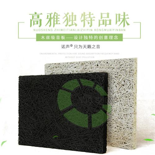 水泥木丝吸音板1