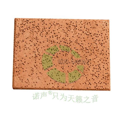 水泥木丝吸音板3