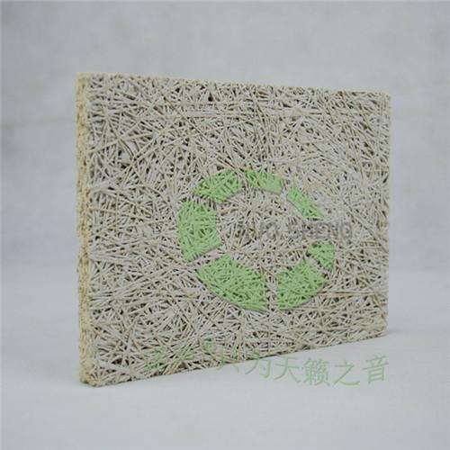 水泥木丝吸音板2