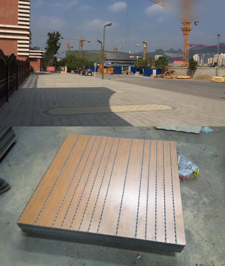 贵州都匀奥体中心吸音板工程