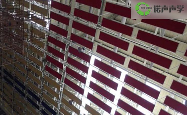 北京实验中学体育馆吸音板工程