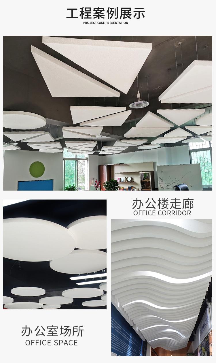 玻纤天花装饰吸音板-2 width=