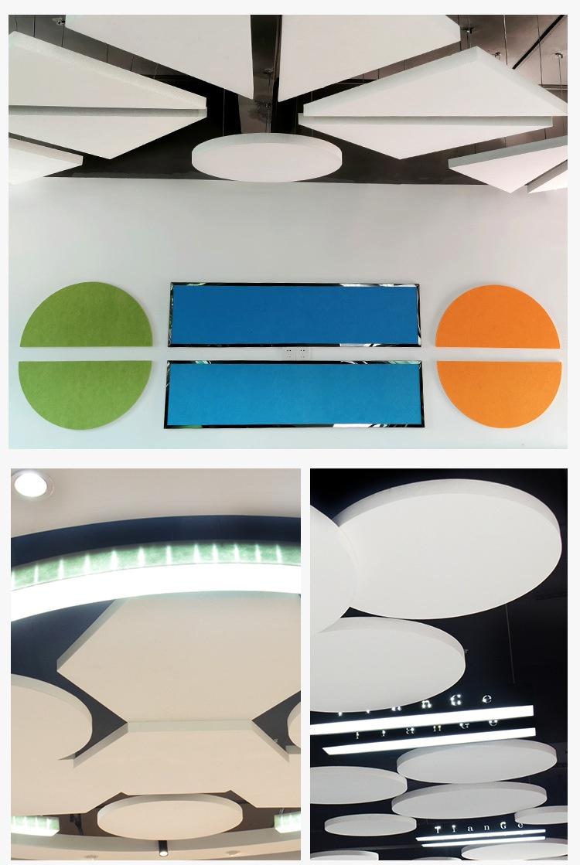 玻纤天花装饰吸音板-3 width=
