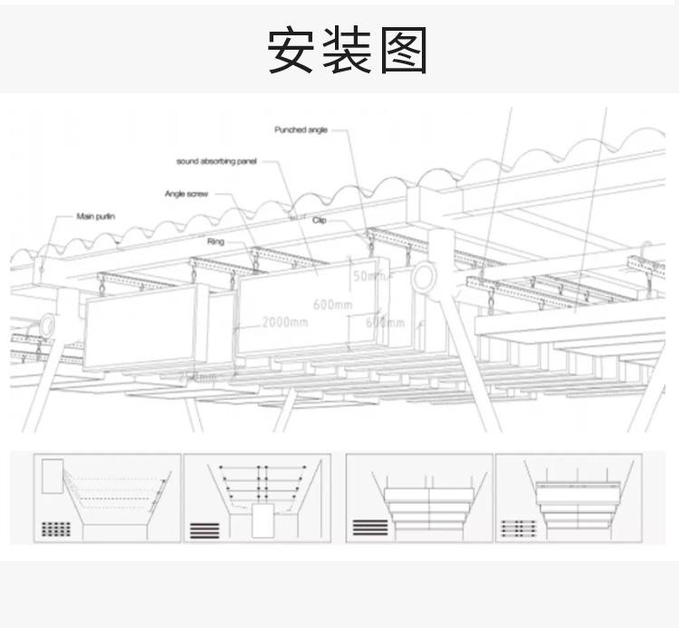 玻纤天花装饰吸音板-9 width=