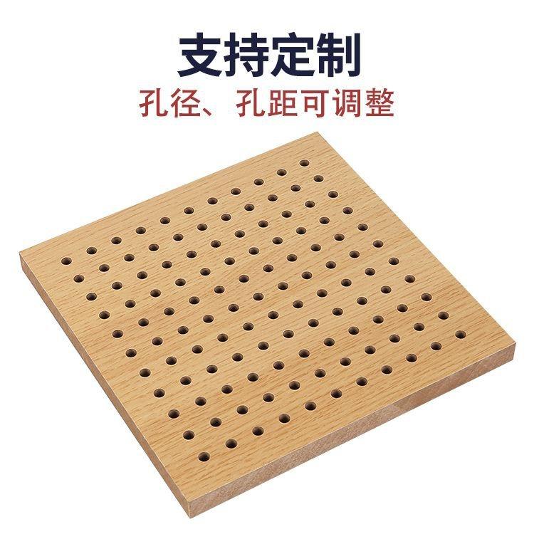 圆孔吸音板-3