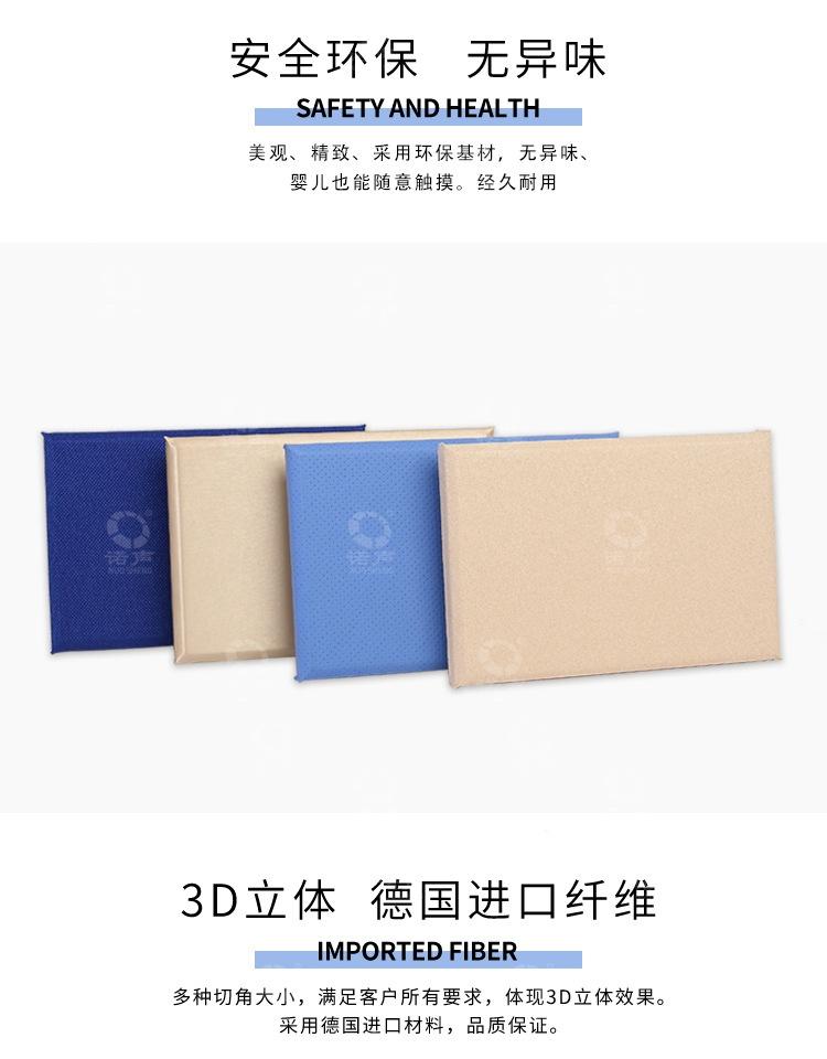 软包manbetx官网万博官网-5 width=