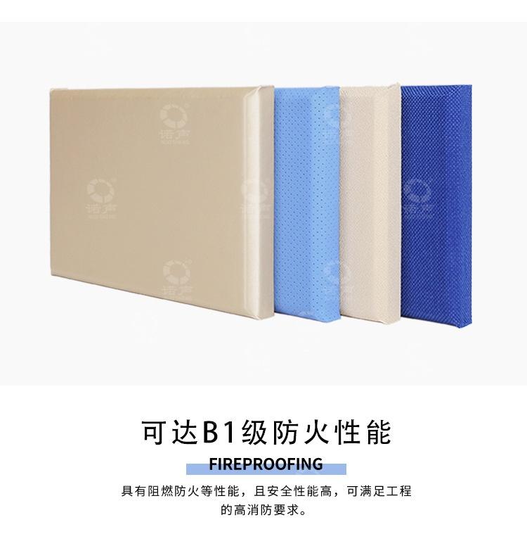 软包manbetx官网万博官网-6 width=