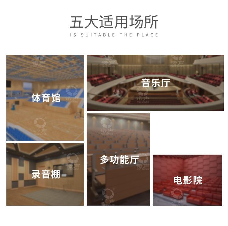 软包manbetx官网万博官网-10 width=