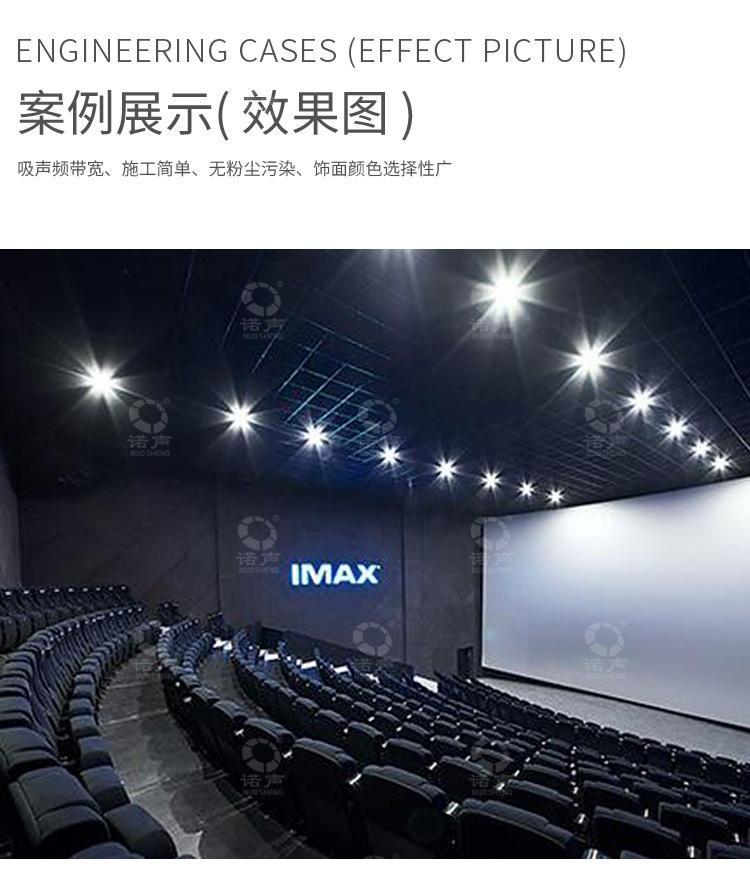 软包manbetx官网万博官网-11 width=