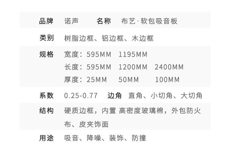 软包manbetx官网万博官网-20 width=