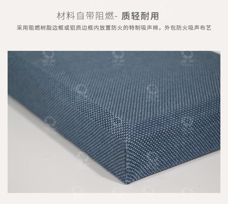 软包manbetx官网万博官网-21 width=