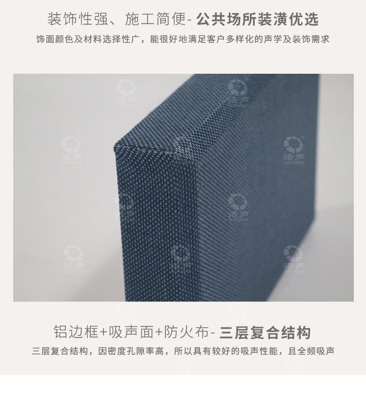 软包manbetx官网万博官网-22 width=