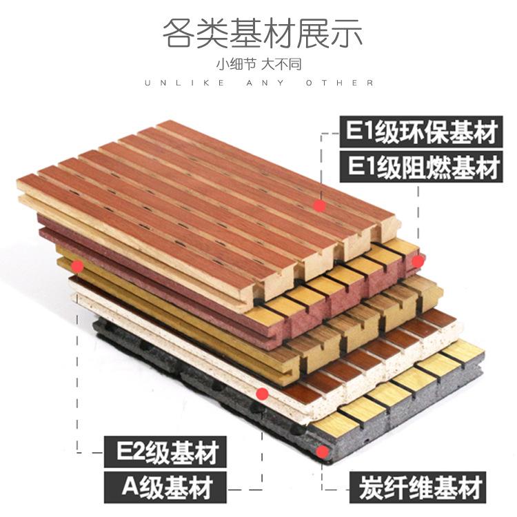 复合槽木吸音板-4