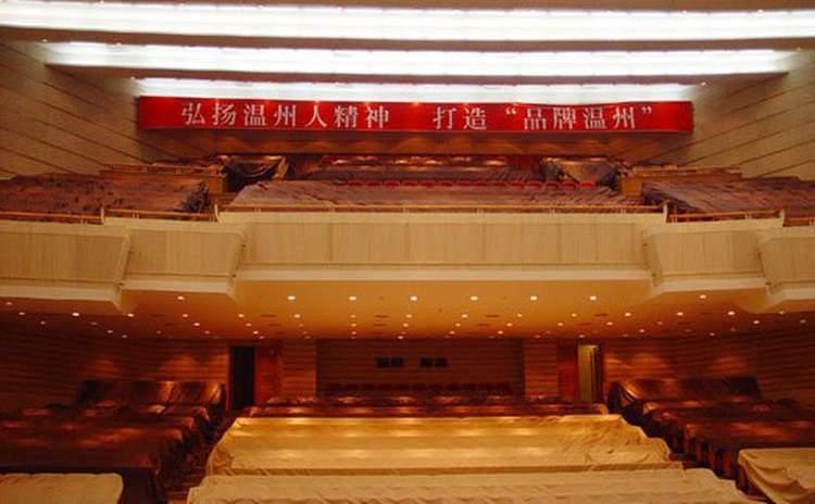 浙江温州会议中心manbetx官网万博官网声学工程