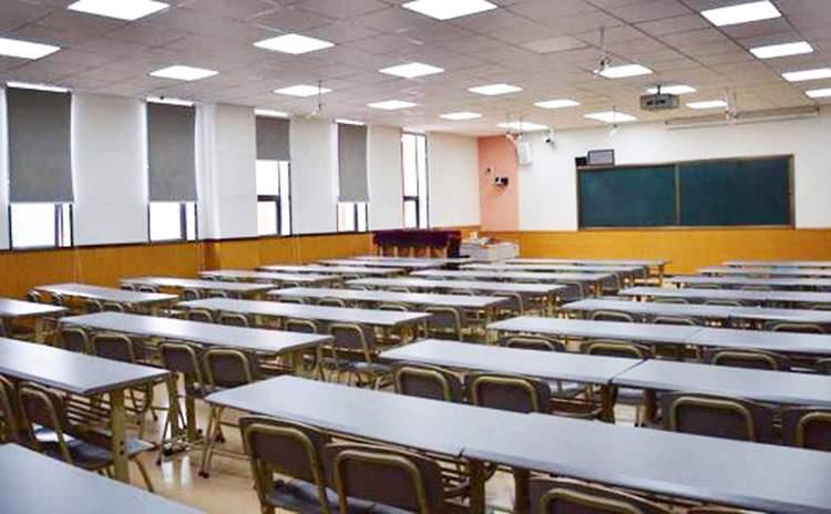 安徽马鞍山学校木质吸音板声学工程