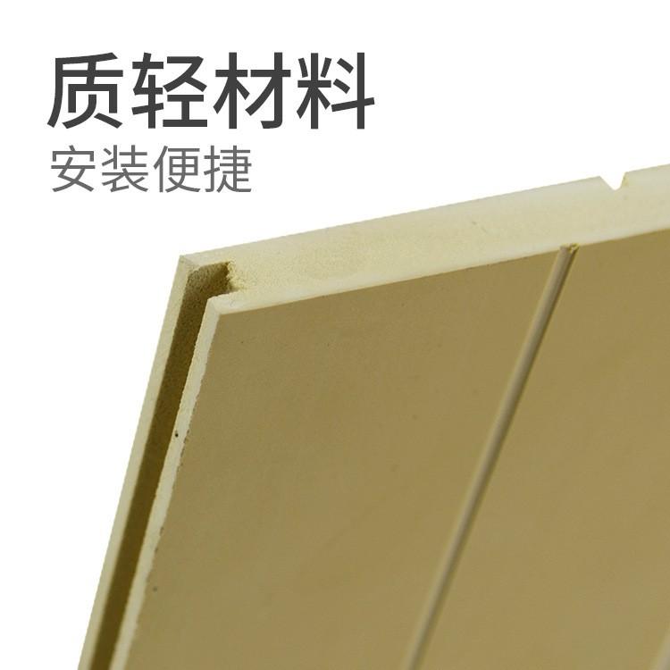 木塑betway88必威app-2