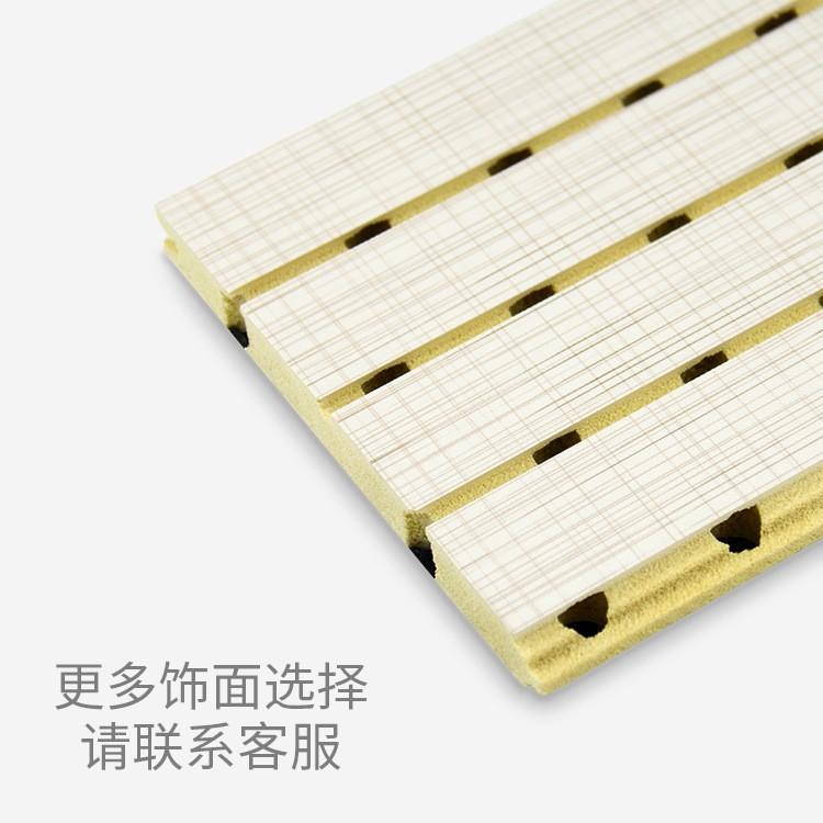 木塑betway88必威app-5