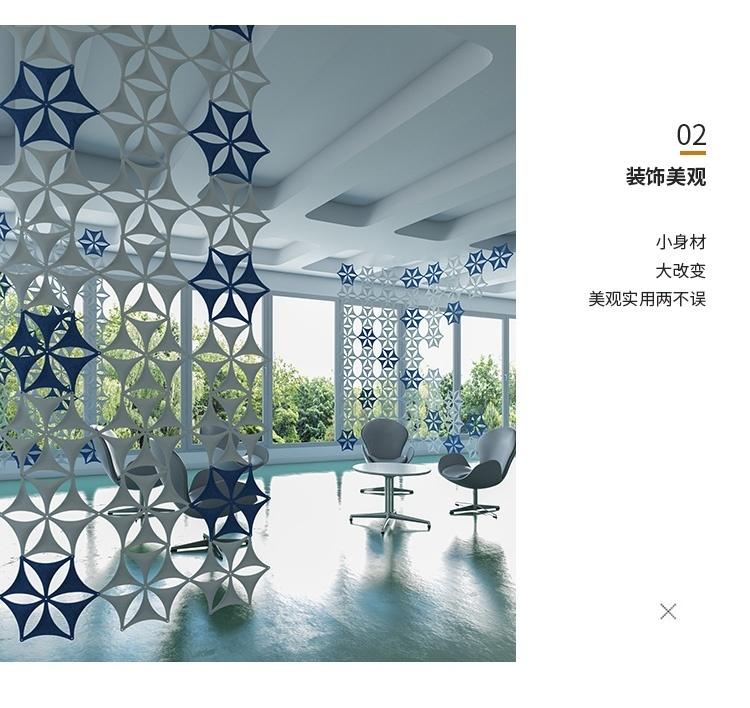 3D聚酯纤维吸音板装饰美观