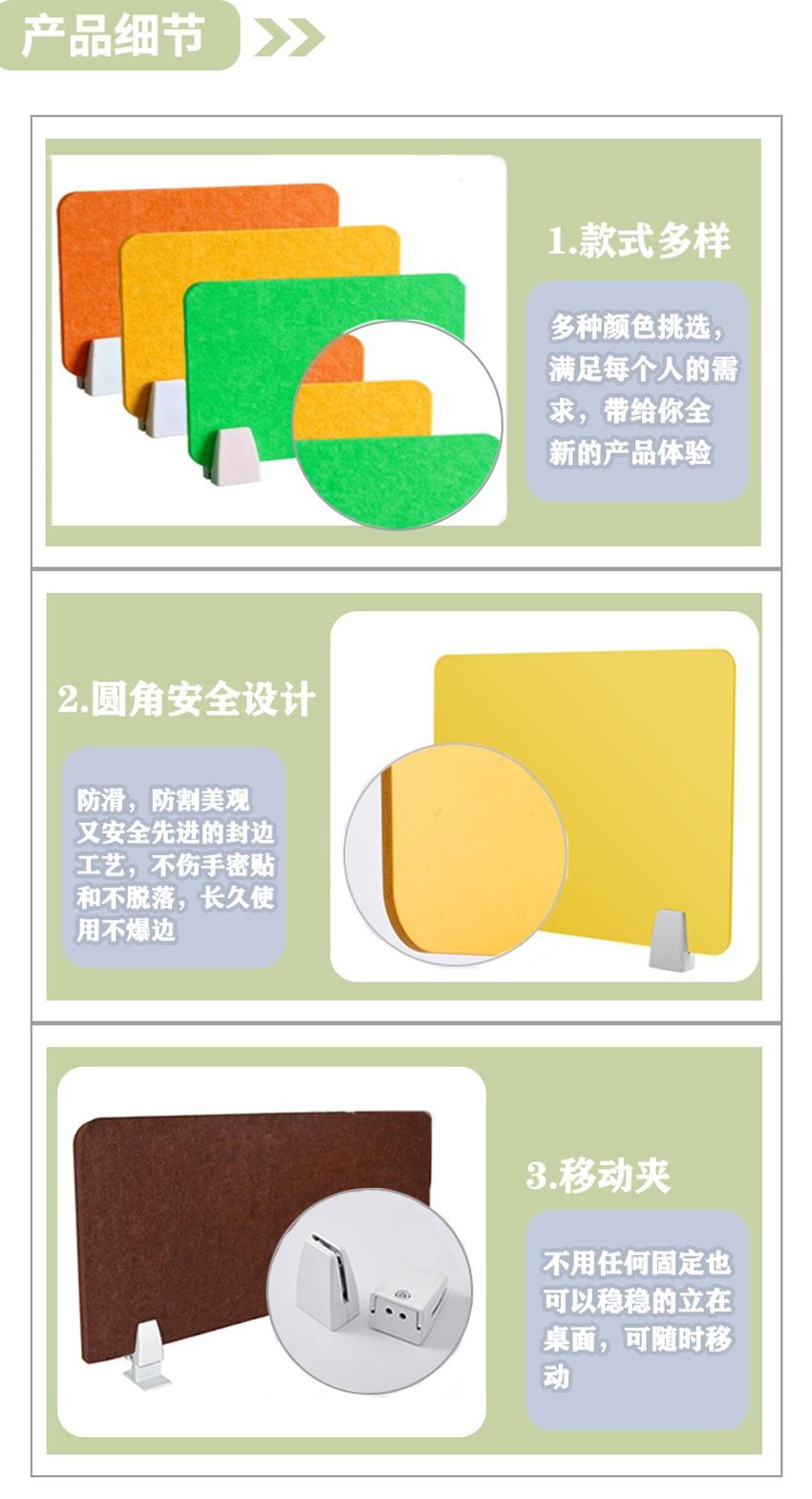 桌面吸音屏风产品细节
