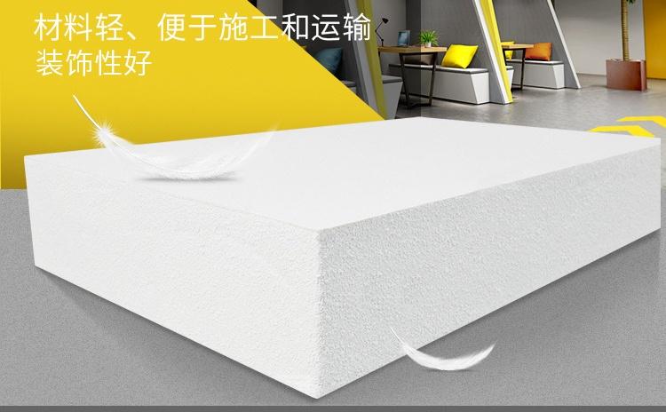 玻纤复合吸音板多少钱