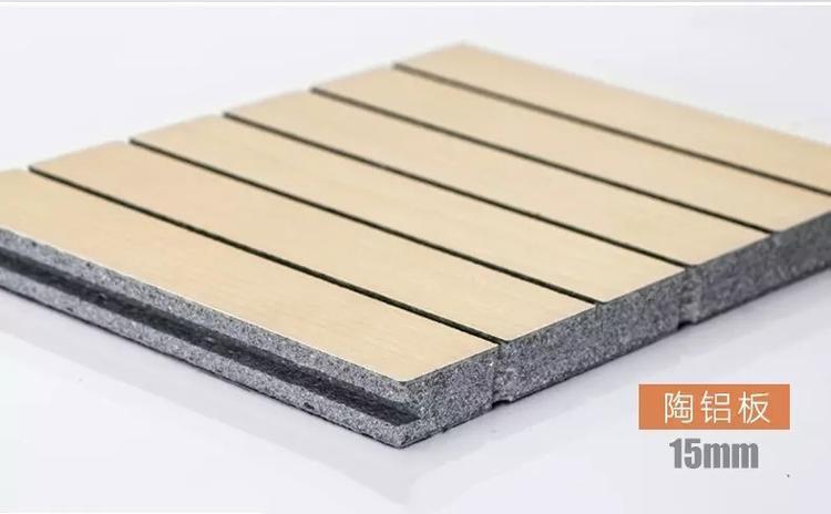 15毫米陶铝吸音板安装方式