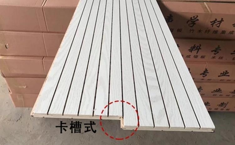 购买防火木质吸音板注意事项-1