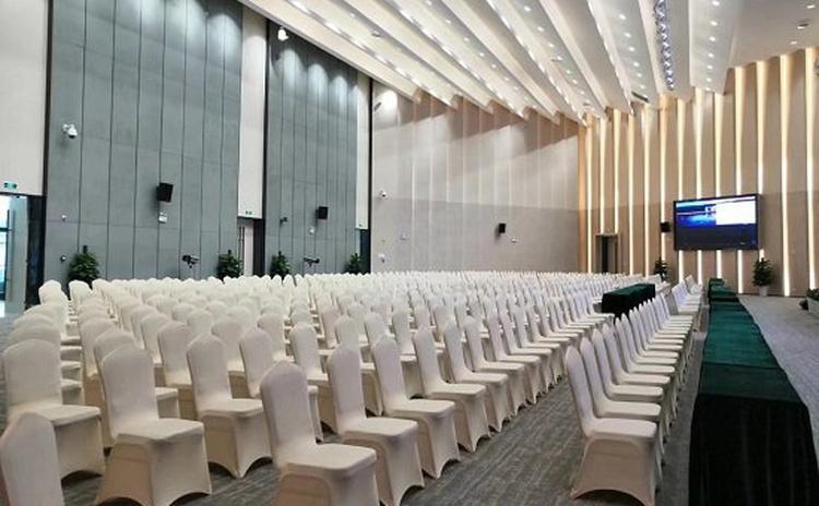 山东烟台会议厅