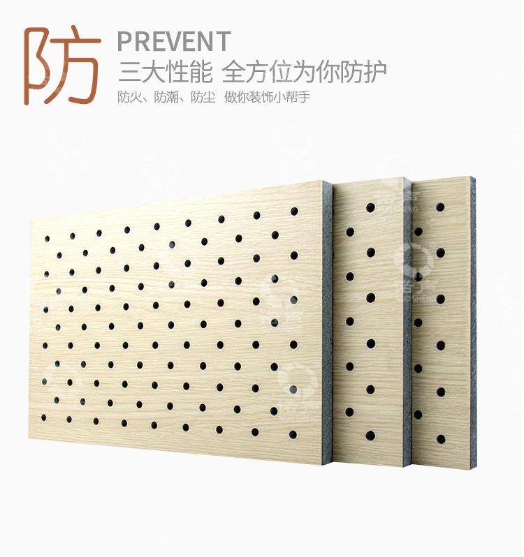 穿孔陶铝吸音板-2