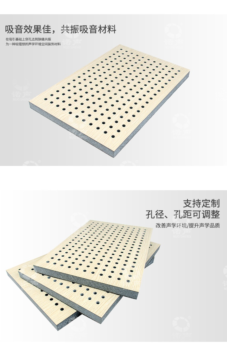 穿孔陶铝吸音板-6