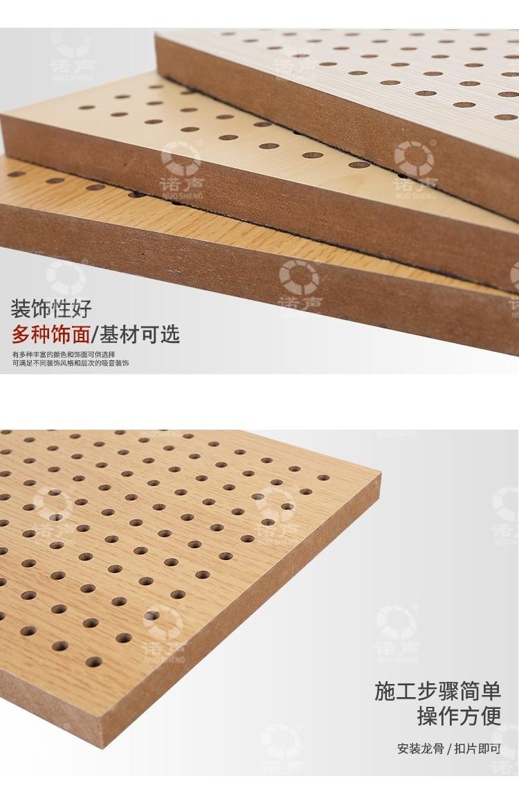 防火孔木吸音板装饰-4