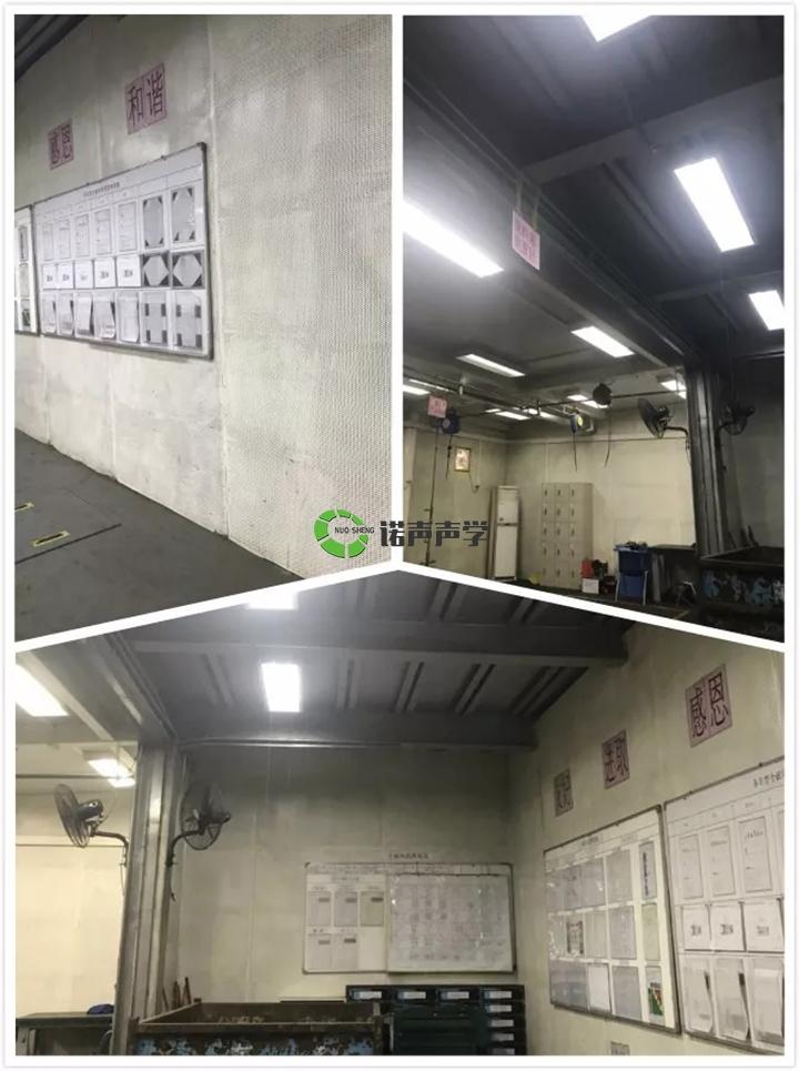 广州广汽工厂车间隔音