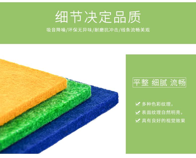 聚酯纤维吸音板细节1