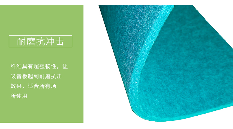 聚酯纤维吸音板细节2