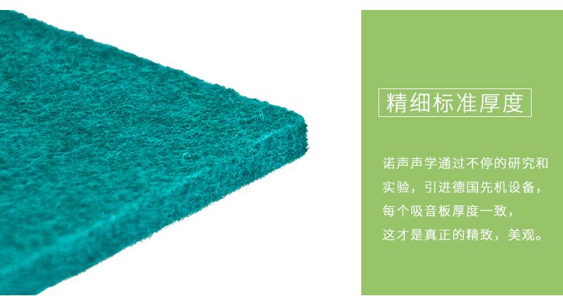 聚酯纤维吸音板细节3
