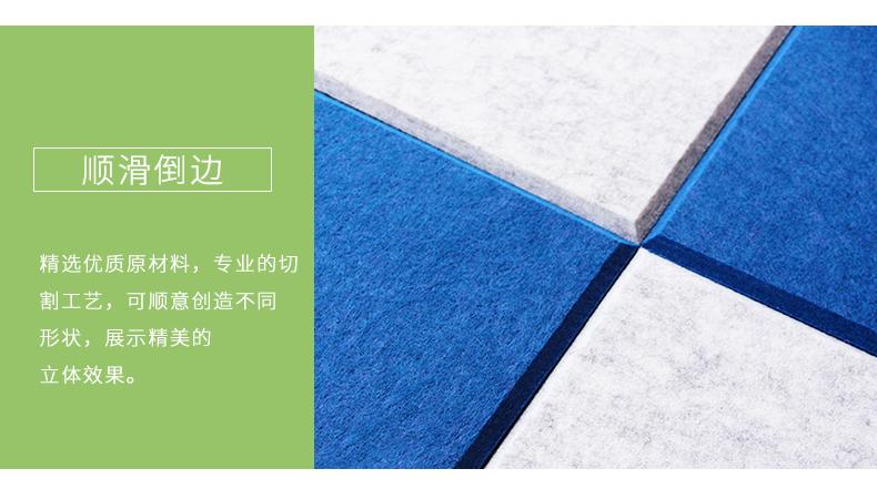 聚酯纤维吸音板细节4